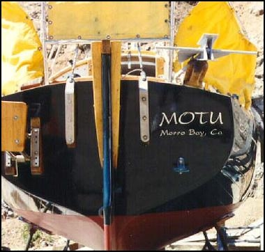 s/y MOTU - Stern view on the hard.